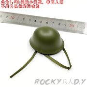 Helmet For Mini Times Toys M015 Pla Sino-vietnamese War Solider 1/6 Scale Action