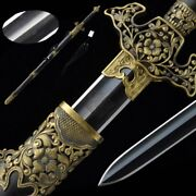 Hand Forged High Quality Pattern Steel Chungui Sword Pure Copper Fittings 5024