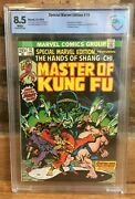 Special Marvel Edition 15 1st Appearance Shang-chi White Pages Cbcs 8.5