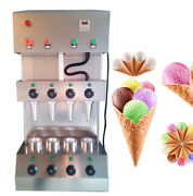 Commercial Pizza Cone Forming Making Rotational Oven Button Control Machine New