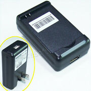 Intelligent External Dock Wall Battery Charger For Samsung Galaxy S3 T999 I9300