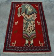 H403 Vintage Afghan Tribal Decor Wall Hanging Pictorial Hunting Rug 2and03910 X 4and0396