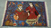 H293 Vintage Afghan Tribal Decor Wall Hanging Pictorial Hunting Rug 2and0398 X 4and039