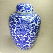 Antique Chinese Vase From Blue And White Porcelain 19th-20th Century.