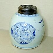 Antique Chinese Blue And White Vase From Porcelain 18th-19th Century.