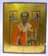 Old Icon Saint Nicholas About 1850 Russia