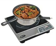 Max Burton 6010 8 Inch Induction Interface Disk W/ Heat-proof Handle