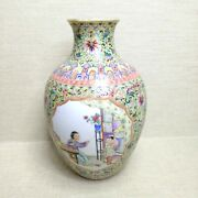 Vintage Chinese Vase From Porcelain Republic Period. There Stamped.