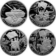 4x 3 Rubles Russia 4x 1 Oz Silver 2018 Guarding The Homeland Proof