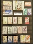 Syria Full Stamp Collection 1958-oct 2016 Including Cards Mnh Rare