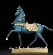 Chinese Pure Copper Bronze Artistic Decoration Feng Shui Animal Horse Sculpture