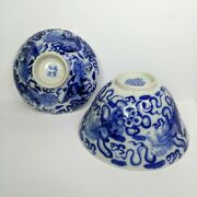 Antique Chinese Blue And White Porcelain Bowl 19th-20th Century. There Stamped.