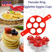 Egglettes Egg Pancake Cooker Hard Boiled Eggs Without Shell Eggies Silicone Cups