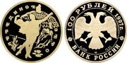 100 Rubles Russia 1/2 Oz Gold 1997 Swan Lake Ballet Proof