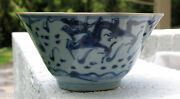 Chinese Asian Ming Or Early Qing Dynasty 3 Dragon 3 Claws Bowl Blue White Glaze