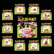 Rare 2007 Re-ment Fairyland Sweets Magic Sweets Each Sell Separately