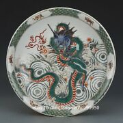 Chinese Porcelain Hand Painted Fengshui Animal Dragon Unicorn Pattern Plate Tray