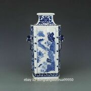 Chinese Blue And White Porcelain Mountain Water Landscape Pattern Pot Jar Vase