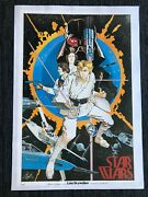 Star Wars Poster 1 1976 Movie Poster Zig Zag Germany On Linen - 27x 40 - Nm+