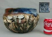 Large Antique Chinese / Japanese Glazed Ceramic Planter Jardiniere W Applied 19c