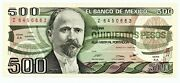 Mexico 500 Peso Banknote 1984 As Pictured Series Ea