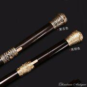 Dragons Tiger Copper Head 24k Gold-plated Silver Steel Cane Walking Sticks 5258