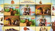 2019 Kazakhstan Cultures And Ethnicities Animated Films Of Kazakhstan Mnh