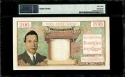 French Indochina 200 Piastres 1953 P109