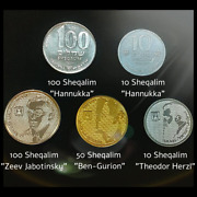 Israel Complete Set Special Issue - Hanukkah And Faces - Lot Of 5 Old Sheqel Coins