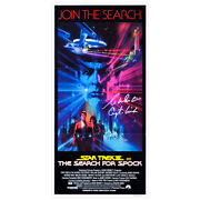 William Shatner Autographed Star Trek The Search For Spock Original 26x13 Poster