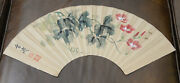 Chinese Fan Shape Water On Paper Painting   M3551