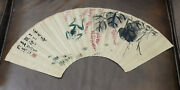 Chinese Fan Shape Water On Paper Painting   M3562