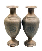Middle Eastern Persian Copper Engraved Large 30.25 Inch Vases, Circa 1900