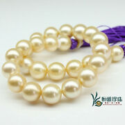 1815mm Natural South Sea Genuine Gold Perfect Pearl Necklace Good Luster Aaa