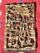 Chinese Art Member Of Imperial Gilt Gold Carved Wood Plaque Panel Wall Art 26