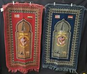 Lot Of 2 Operation Iraqi Freedom Oif Camp Falcon Tapestries Prayer Rugs Mats