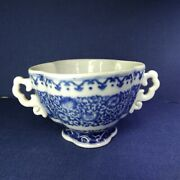 Antique Chinese Porcelain Blue And White Cup 19th-20th Century.