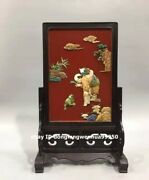 Chinese Red Wood Shell Auspicious Five Bat Liu Hai Play With Money Toad Screen