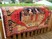 Antique Caucasian Armenian Dated 1924 Pictorial Rug Full Pile 6and0393 4and0391