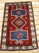 Antique Dated Caucasian Full Pile Small Rug 1330 1912 Excellent Greatcolor