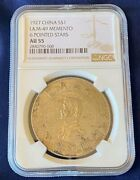 1927 China Silver Dollar 1 Landm-49 Memento 6 Pointed Stars Ngc Au-55 Better Coin