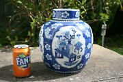 10 Tall 19th C. Antique Chinese Porcelain Blue White Large Jar With Lid - Marks