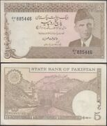 Pakistan - 5 Rupees Nd 1983-84 P 38 Asia Banknote - Edelweiss Coins