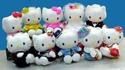 Hello Kitty And Daniel Collectible Plush Dolls Limited Edition Full Set