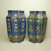 Antique A Pair Of Chinese Cloisonne Vases 19th-20th Century. There Stamped.