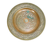 Big Plate Syria About 1900 Silver