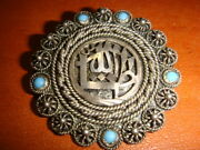 Very Old Muslim Silver Pendant Hand Made , Charm Pin Badge From Palestine