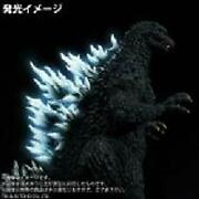 Offense And Defense Boy Rick Limited Dorsal Fin Light-emitting Ver In The Toho 3