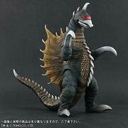 Toho Large Monsters Series Gigan 1972 Night Color Light-emitting Ver. Boy Rick