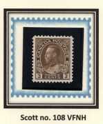 Canada - Cat. Scott 108 - Xfnh - King George V Admiral Issue.